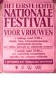 festival-eersteechte