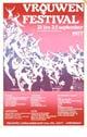 festival-melkweg77