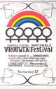 festival-vondelpark77