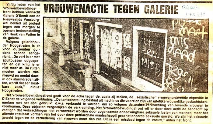 actie tegen galerie