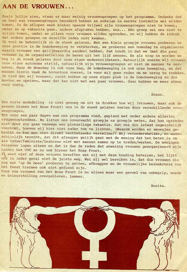 Homo-demo 1978