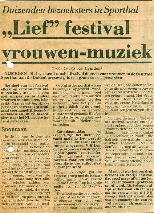 Vrouwenmuziekfestival
