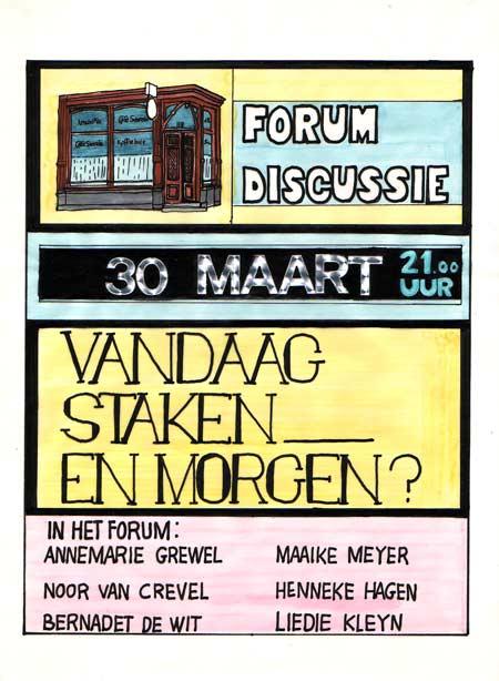 poster Saarein